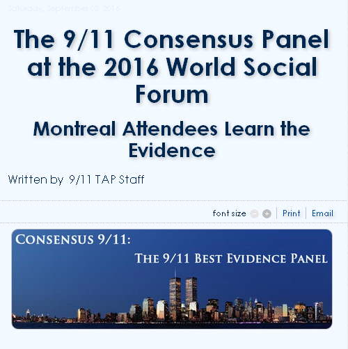 essays on 9 11 conspiracy theory